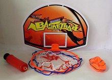 Basketbalový koš set košíková s ...