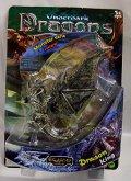 Dračí král Dragons King jednohlavý drak s křídl...