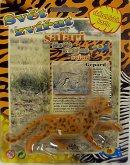 Gepard svět zvířat sběratelská figurka