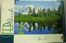 Puzzle Kanadské hory panorama 1500 dílků papírové