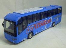Autobus svítící RC na dálkové ov...