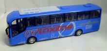 Autobus svítící RC na dálkové ovládání s packet...
