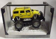 Auto R/C Hummer žlutý Cross country na dálkové ...